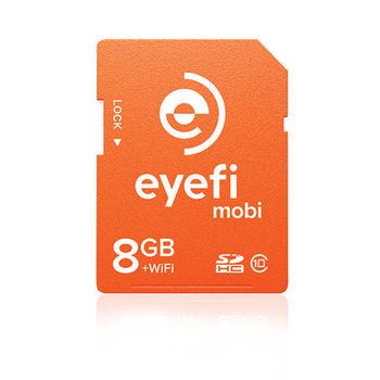 eyefi mobi 8GB無線傳輸卡(公司貨)