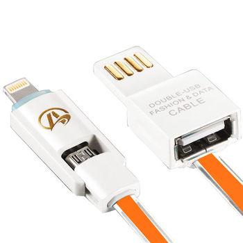 Apple Lightning 8pin / micro USB 雙用2合1傳輸充電線