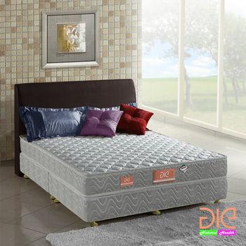 aie 竹碳+3M防潑水二線彈簧床墊(經濟型)-單人3.5尺