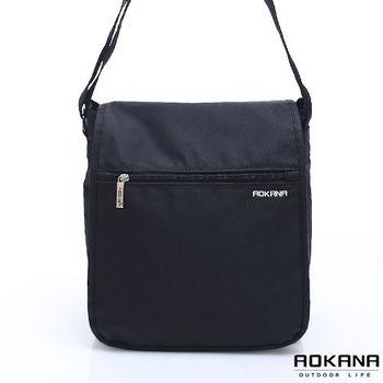【AOKANA奧卡納】MIT台灣製 直式斜揹包 側背包(02-009)