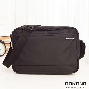 【AOKANA奧卡納】MIT台灣製 俐落A4公事包 斜背包(黑色02-015)