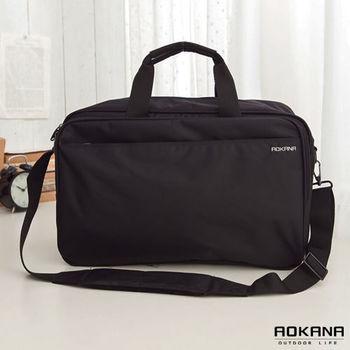 【AOKANA奧卡納】MIT台灣製 大型商務公事包 斜背包(02-016)