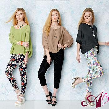 【A3】時尚美人 天絲真絲七分袖上衣 ( 卡其 / 青蘋綠 / 黑 ) 3色選