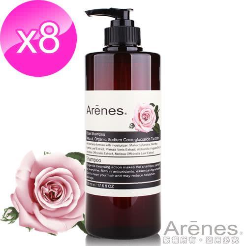 【Arenes】玫瑰香氛植萃洗髮露(共8入)