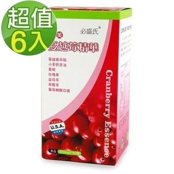 草本之家--蔓越莓複方膠囊180粒X6瓶