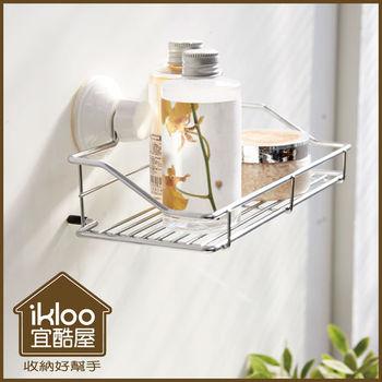 【ikloo宜酷屋】Taco無痕吸盤系列-吸盤萬用置物架
