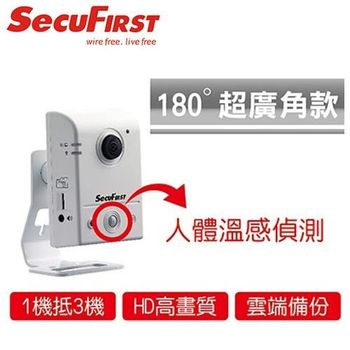 SecuFirst WP-P01S超廣角HD無線網路攝影機