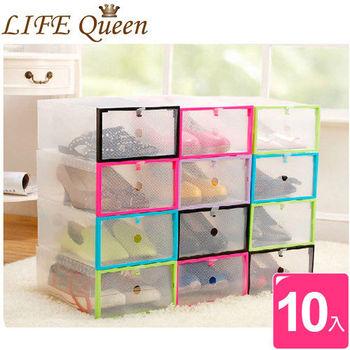 【Life Queen】糖果馬卡龍ABS硬框收納鞋盒(超值10入組)