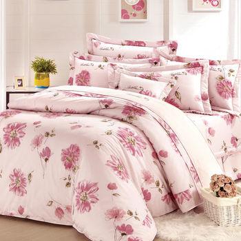 【Arnold Palmer雨傘牌】愛戀紅妍-40紗精梳純棉床罩雙人七件組