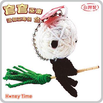 【保險套世界精選】HoneyTime.巫毒娃娃(哈利波特)