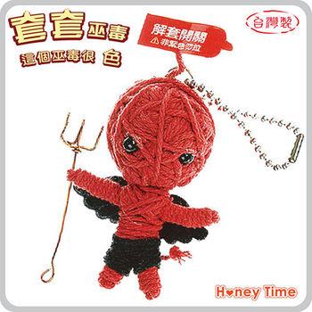【保險套世界精選】HoneyTime.巫毒娃娃(惡魔寶貝)