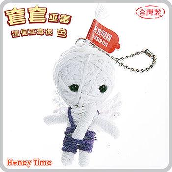 【保險套世界精選】HoneyTime.巫毒娃娃(好屌水電工)