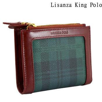 【Lisanza King Polo】 格紋兩折短夾-綠格