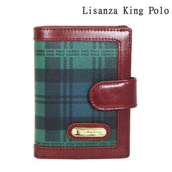 【Lisanza King Polo】格紋多用短夾-綠格