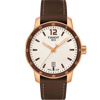 TISSOT T-SPORT 天梭時尚經典運動腕錶 T0954103603700
