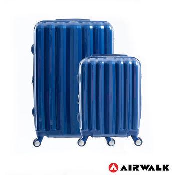 AIRWALK - AW01經典花學系行李箱組19+28吋 二箱組