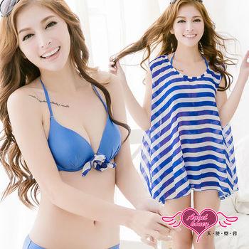 天使霓裳 比基尼 盛夏海軍風三件式泳衣(藍M~XL) -RG1385