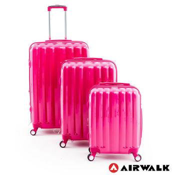 AIRWALK - AW01經典花學系行李箱組19+24+28吋 三箱組