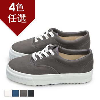 FUFA MIT 厚底純色繫帶休閒鞋 (T79) 灰色