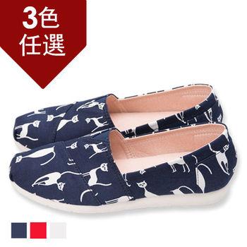 FUFA MIT 小夜貓懶人鞋 (FS03) 藍色