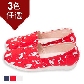 FUFA MIT 小夜貓懶人鞋 (FS03) 紅色