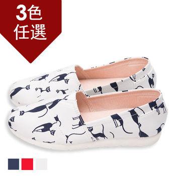 FUFA MIT 小夜貓懶人鞋 (FS03) 白色