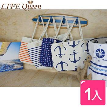 【Life Queen】時下正夯渡假風側背帆布包(1入組)