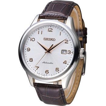 SEIKO 小葡萄牙時尚機械腕錶 4R35-00P0S SRP705J1 白x咖啡