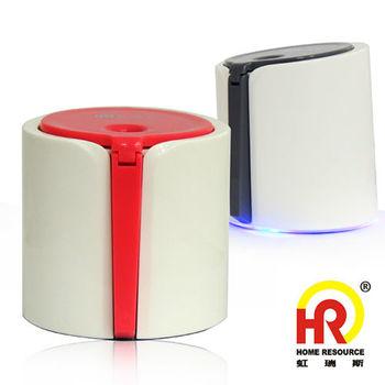 虹瑞斯 Home Resource 巧漾USB水氧加濕器(紅/灰) HMD-101