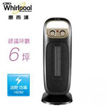 Whirlpool惠而浦 超廣角機械式陶瓷電暖器 WFHM15B