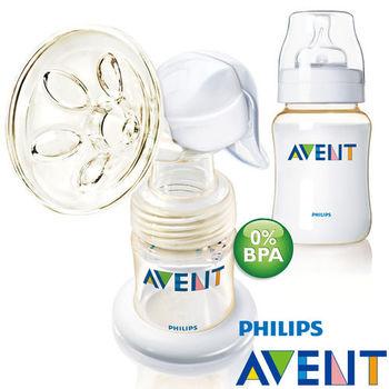 PHILIPS AVENT ISIS PES手動吸乳器及奶水儲存瓶組+PES防脹奶瓶