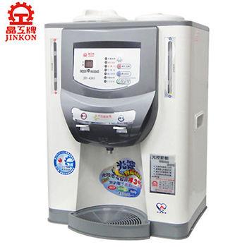 【晶工牌】光控溫熱全自動開飲機 JD-4203