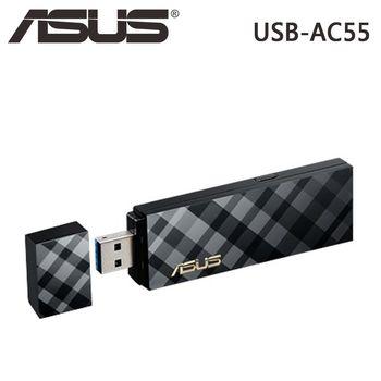ASUS 華碩 USB-AC55 802.11ac AC1300 雙頻 無線網路卡(Wi-Fi) / 5 GHz/2.4 GHz / USB 3.0