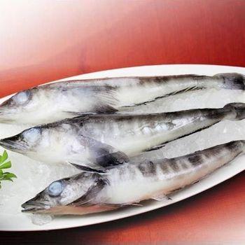 當季鮮送冰魚鮟鱇魚雙料享受組