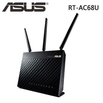 ASUS 華碩 RT-AC68U AC1900 雙頻 Gigabit 無線路由器 / 支援USB 3.0 / 802.11ac