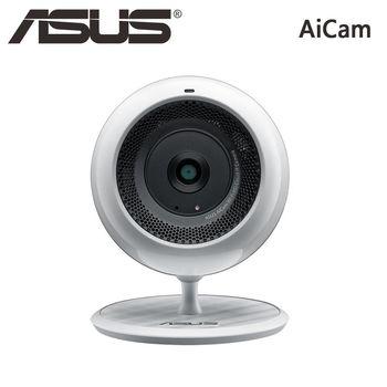 ASUS 華碩 AiCAM 高解析度 雲端 網路攝影機 IPCAM / 夜視模式自動切換 / AiCam