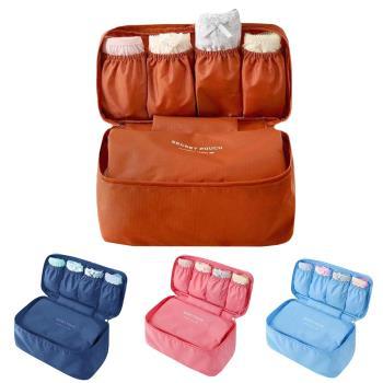 【旅遊首選、旅行用品】第二代-內褲內衣便攜收納包/整理包