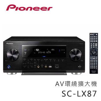 【Pioneer先鋒】AV環繞擴大機 SC-LX87