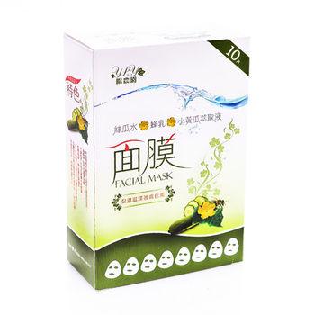 YLY 陽農園-三效合一絲瓜萃取液面膜(10片/盒)