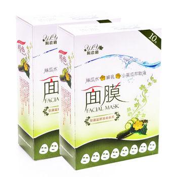 YLY 陽農園-三效合一絲瓜萃取液面膜(10片/盒,共2入)