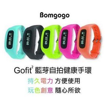 Bomgogo Gofit2 計步 距離 卡路里 睡眠監測 藍芽健康手環
