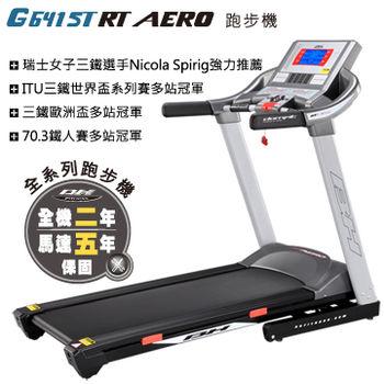 【BH】Fitness F1 G6415T RT AERO 跑步機