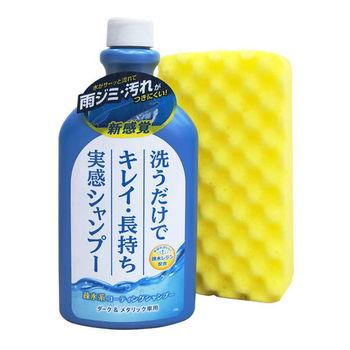 【PROSTAFF】酸雨剋星洗車精-深色車(S-105)