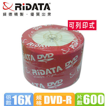 錸德RiDATA 16X DVD-R 4.7GB 白色滿版可印/600片
