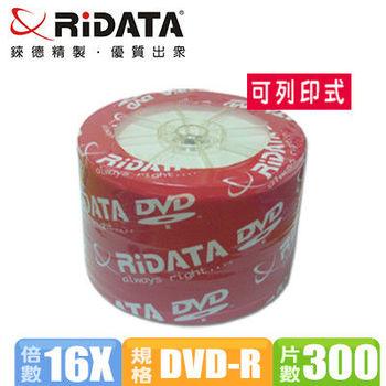 錸德RiDATA 16X DVD-R 4.7GB 白色滿版可印/300片