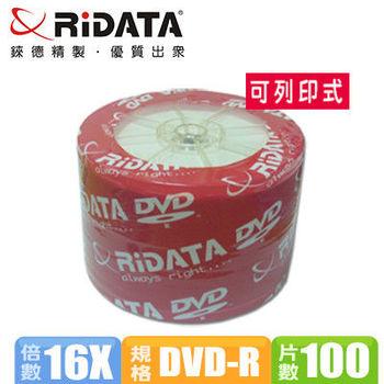 錸德RiDATA 16X DVD-R 4.7GB 白色滿版可印/100片