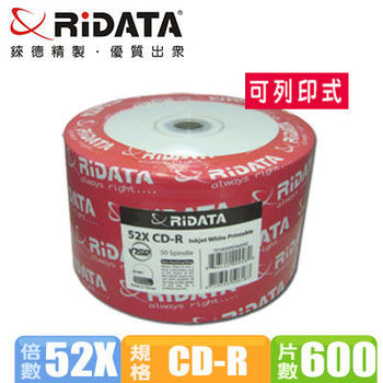 錸德RiDATA 52X CD-R白金片 白色滿版可印/600片