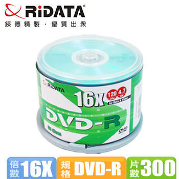 錸德RiDATA 16X DVD-R 4.7GB/300片