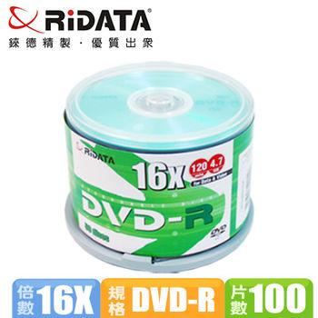 錸德RiDATA 16X DVD-R 4.7GB/100片