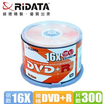 錸德RiDATA 16X DVD+R 4.7GB/300片